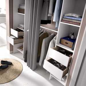 vestidor blanco con 4 cajones y cortina 4